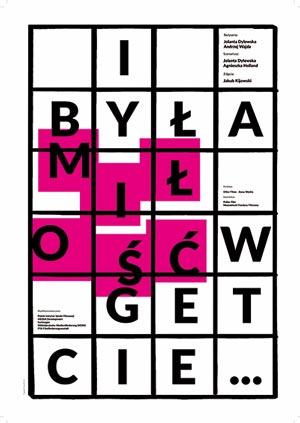 Krzysztof Niedziałkowski | I była miłość w getcie 2015