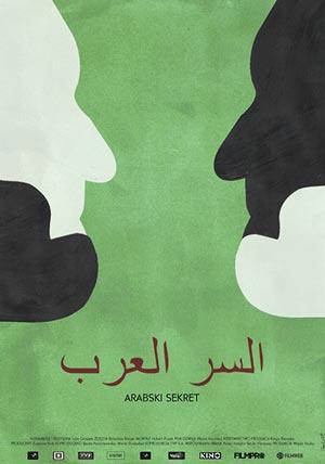 Konrad Gelert | Arabski Sekret 2016